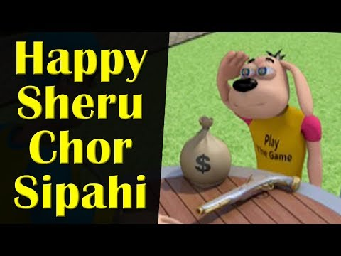 Happy Sheru Chor Sipahi || Happy Sheru || Funny Cartoon Animation || MH One