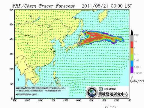 5/18 2100 から5/23 2100 臺灣 RCEC 日本福島第一核電廠輻射塵濃度預報 ...