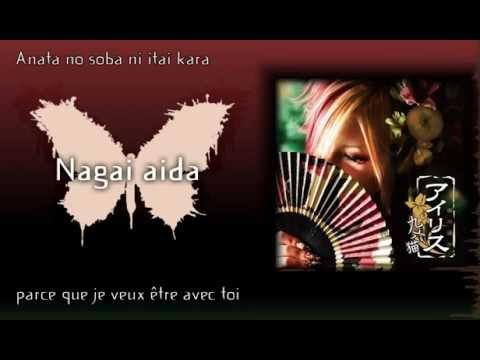 96Neko Nagai Aida VOSTFR + Romaji