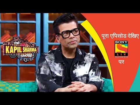 दी कपिल शर्मा शो | एपिसोड 35 | यारों की यारी पड़ी कपिल पे भारी | सीज़न 2 | 27 अप्रैल, 2019