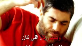 Arabic Karaoke: Wael kfoury saf7a w twayta