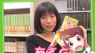 【角川つばさ文庫】あさのますみ 作者コメント 浅野真澄 動画 25