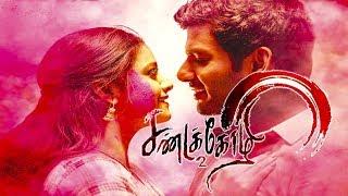 Sandakozhi 2  - Tamil Full movie Review 2018