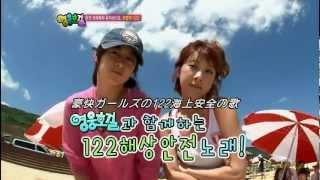韓国放送:2010 7/18~ IU イ・ジン カヒ ジヨン シン・ボンソン ソ・イ...