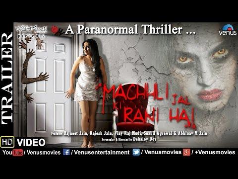 Machhli Jal Ki Rani Hai | Theatrical Trailer | Feat : Swara Bhaskar , Bhanu Uday |