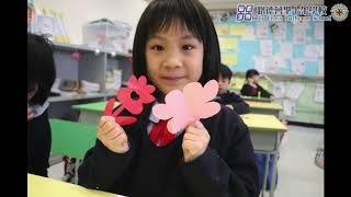 Publication Date: 2020-02-03 | Video Title: 路德會聖十架學校  2019-2020年度 中國歷史及文化週