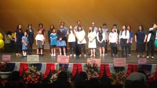 前(聖巴西流)聖馬可小學-50周年校慶