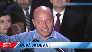 ROMANIA, TE IUBESC! - DUPA 30 DE ANI
