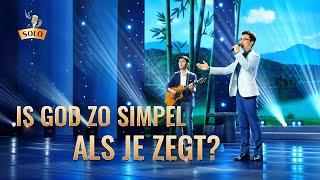 Christelijk lied 'Is God zo simpel als je zegt?' (Dutch subtitles)