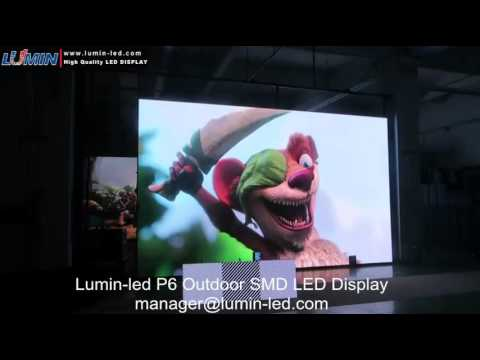P6 Outdoor SMD LED Display-Outdoor High Definition LED Display