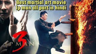 How to download Ip man all part in hindi dubbed 2021.