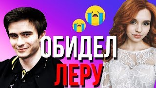 DRAINYS  ОБИДЕЛ ЛЕРУ | SMORODINOVA И DRAINYS ПАТИ PUBG | Лучшее Smorodinova