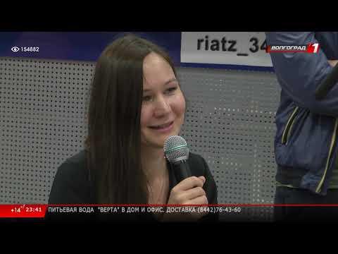 Новости Волгограда и Волгоградской области 31 03 2020