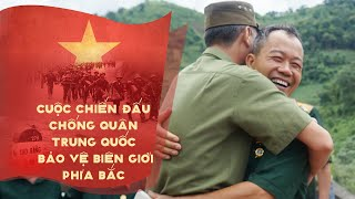 Mặt trận Vị Xuyên: Những trận đấu pháo ác liệt   VTC1