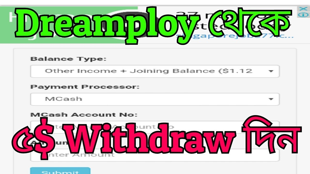 Dreamploy Withdraw System | Earn Unlimited from Dreamploy | Minimum  Withdraw 5$ by Mcash, Payza etc