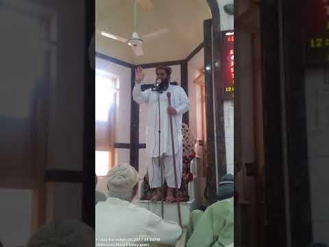Baitul muqaddas kay mojuda halaat aur hum musalmano ki zimadari. Shaikh Abdullah Shamim thumbnail