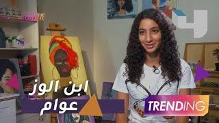 ابنة أحمد حلمي ومنى زكي تتحدث عن موهبتها الفنية في أول لقاء إعلامي لها