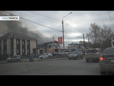 Автосервис горит в Томске