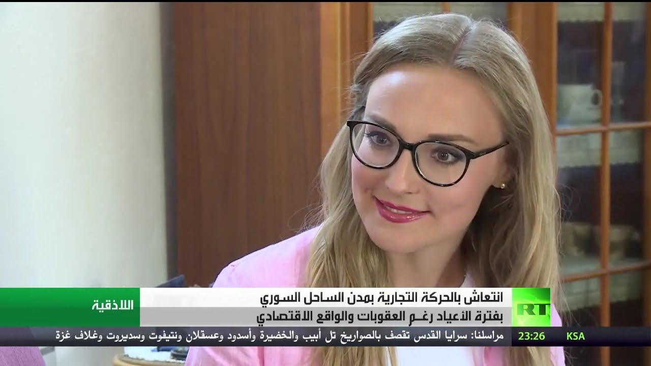 الساحل السوري.. حركة تجارية رغم العقوبات  - نشر قبل 4 ساعة