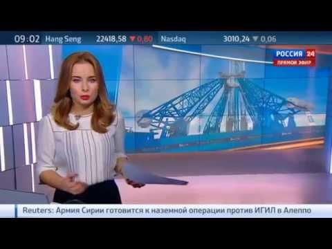 Космодром Восточный и Климат Амурской области 2015