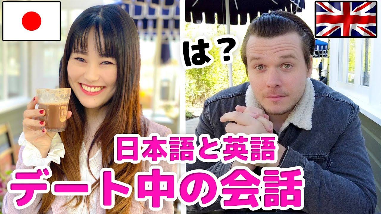 【イギリスでランチ❤️】日本語と英語混じりで笑える国際カップルの日常会話【イギリス暮らし★日常Vlog】