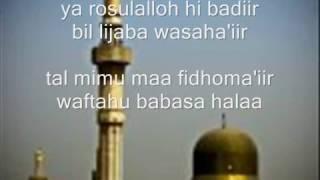 [Lirik] Sulis - Kun Ma'iy (Qosidah Merdu)