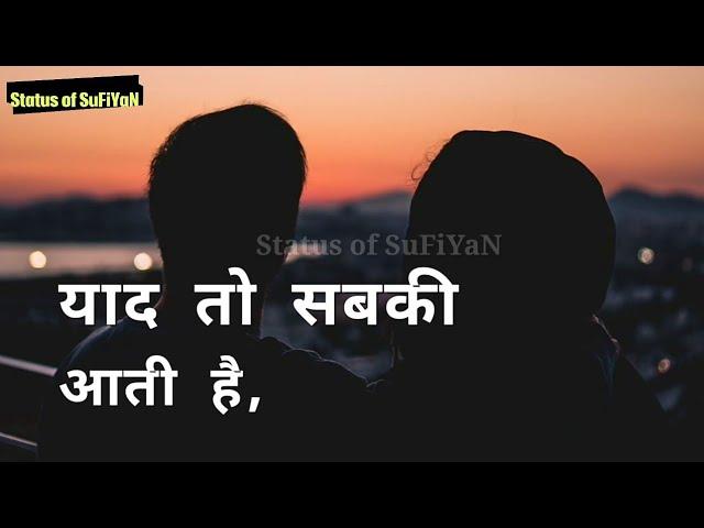 Love Heart touching lines Whatsapp 30sec Status