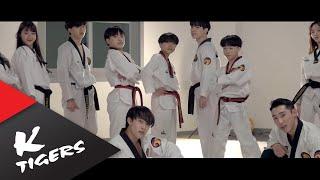 세븐틴 Seventeen-홈런(HOME;RUN) Taekwondo ver. _ Junior Tigers