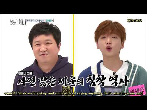 [ENG] 251017 Weekly Idol PD101 Special - Jung Sewoon Intro + Logo Song Cut