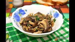 Закуски из грибов  Вешенки жареные маринованные