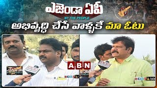 Agenda AP | AP NGOs and Gopalapuram People over AP Bifurcation and Demonetisation | ABN Exclusive