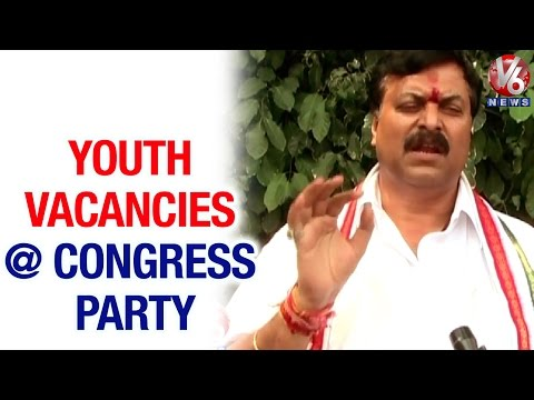T Congress leaders plans to recruit youth leaders in the party (05-05-2015)