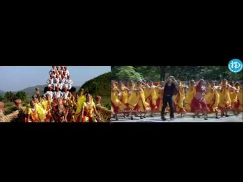 Aa Ante Amalapuram - Telugu Vs Pagala Premi Oriya Copy