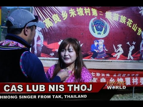 HMONGWORLD: CAS LUB NIS THOJ performed LIVE in CHINA during Hmong Hauvtoj Festival in Weipo village