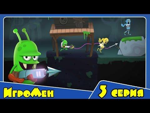 Флеш игры для мальчиков играть онлайн