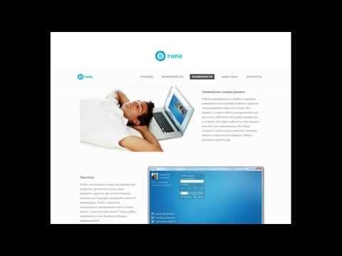 Накрутка сердечек лайков вконтакте бесплатно онлайн - Oliker