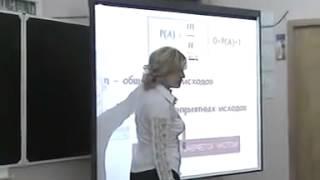 Урок математики, Смирнова_Н.В., 2011