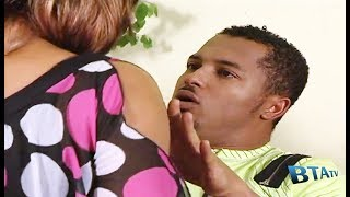 Download Video WICKED MOTHER IN-LAW  2 - LATEST NOLLYWOOD BLOCKBUSTER MP3 3GP MP4
