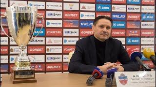 """Дмитрий Аленичев: """"Все решится в ответном матче!"""""""