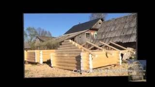 видео Бани и дома из бруса в Пермском крае под ключ, строительство каркасных домиков в Перми