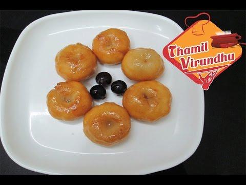 Badusha sweet in tamil - balushahi - badhusha - diwali sweet recipes