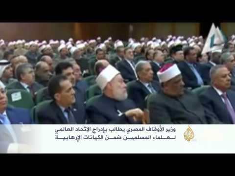 انضمام عشرات العلماء المسلمين لبيان نداء الكنانة