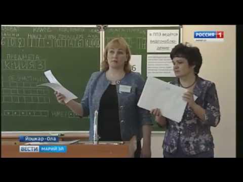 Родители йошкар-олинских выпускников сдали ЕГЭ