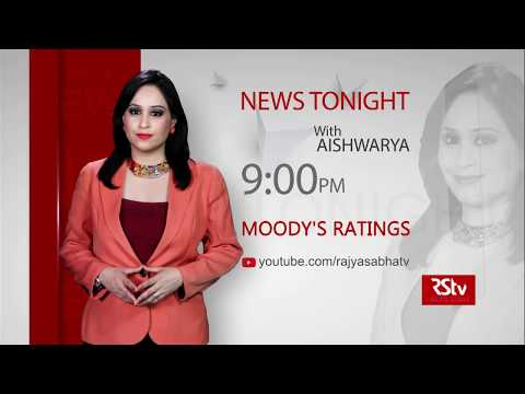 Teaser - News Tonight: Moody's Ratings | 9 pm
