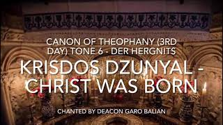 Christ Was Born - Krisdos Dzunav - (Armenian Orthodox Chant - Canon Theophany 3rd day) (Tone 6).