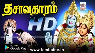 Video dasavatharam full movie | தசாவதாரம் | tamil Bakthi film download MP3, 3GP, MP4, WEBM, AVI, FLV Oktober 2017