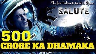 SALUTE | 101 Interesting Fact || Shah Rukh Khan | Salman Khan | Aamir Khan