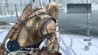 Assassin's Creed III Взлом Анимуса