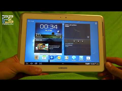 Обзор планшета Samsung Galaxy Note 10.1 N8000