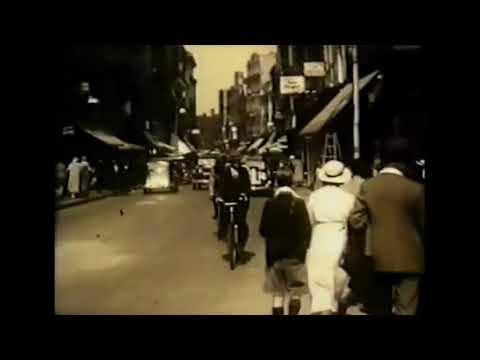 Dublin City Vintage Footage Scenes  1930'S